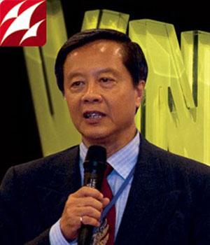 Giáo sư Tiến sĩ Nguyễn Minh Nghị