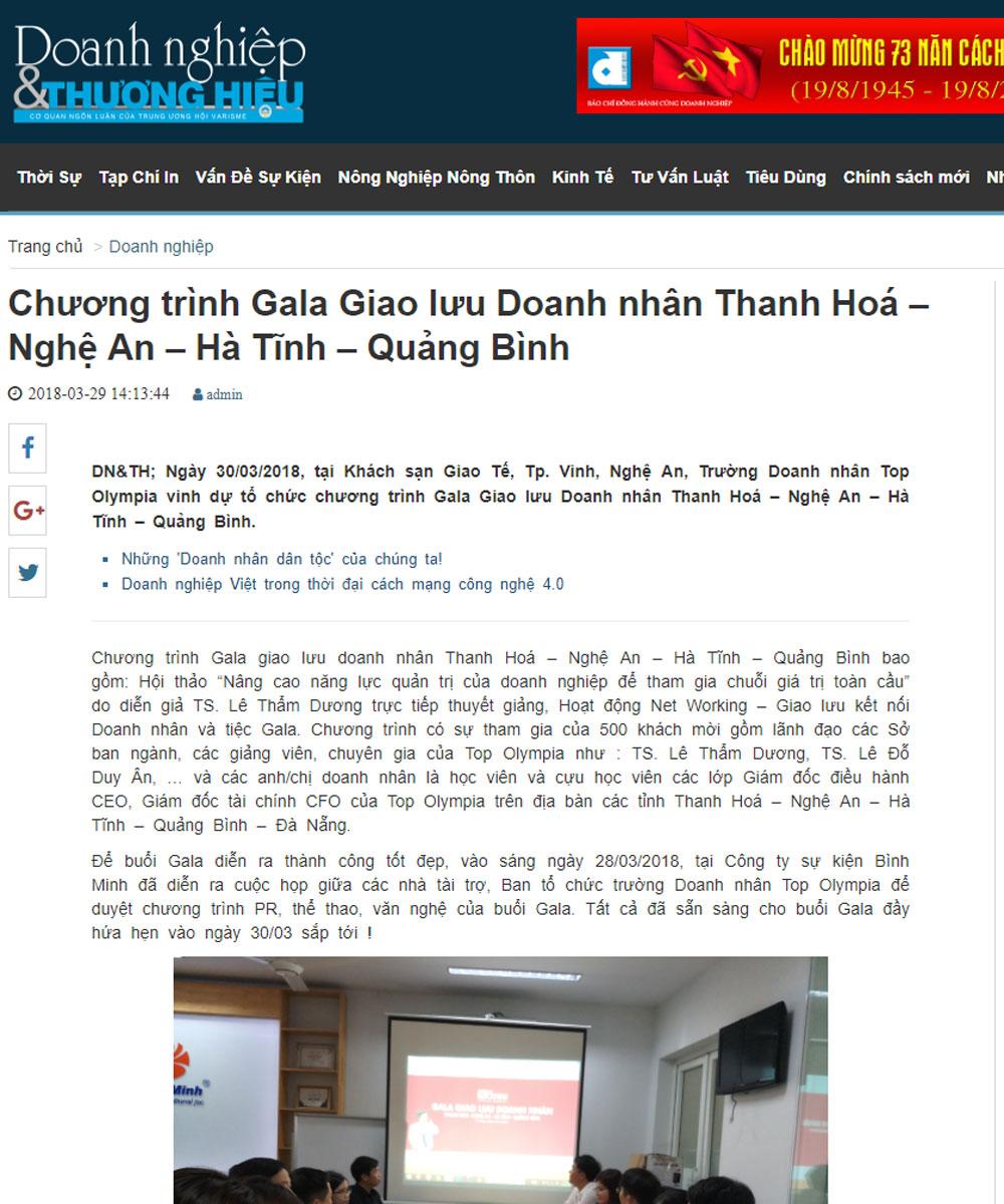 Chương trình Gala Giao lưu Doanh nhân Thanh Hoá – Nghệ An – Hà Tĩnh – Quảng Bình